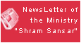 Newsletter of Ministry